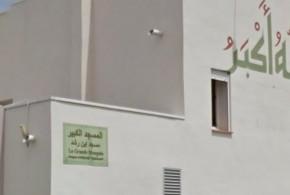 mosquée la paillade