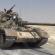 Blitzkrieg sur l'Euphrate